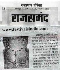 festivalsindia in news
