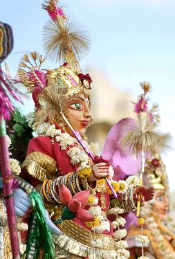 Gangaur Puja