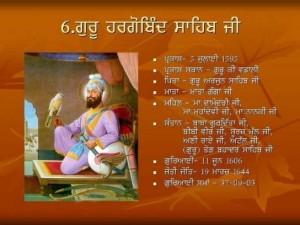 Guru Hargobind Singh