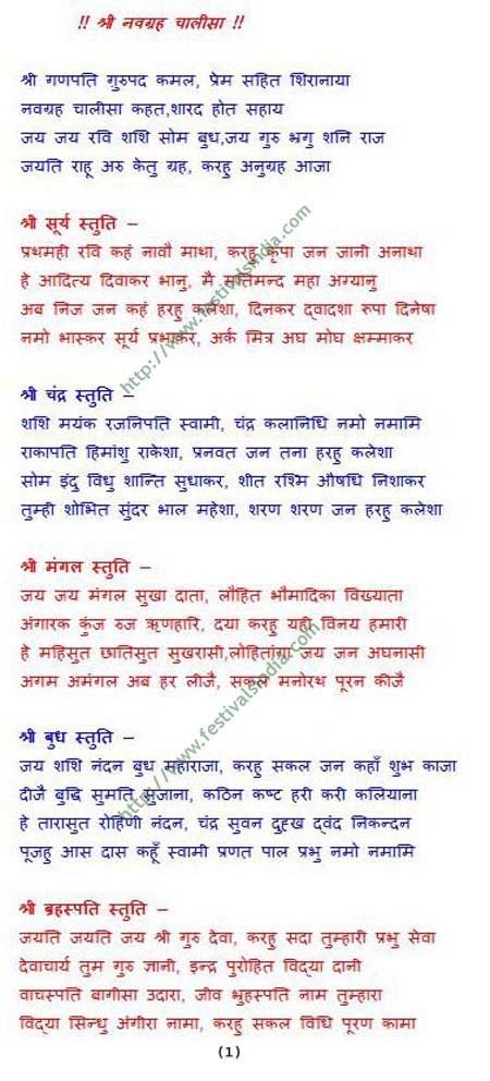 Ashiqui lyrics