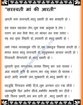 vandana shiva books pdf download