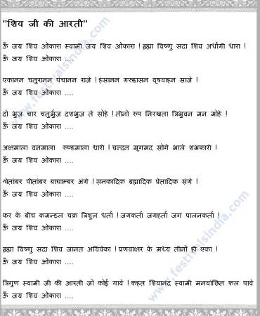 Shiv mahima songs download | shiv mahima songs mp3 free online.